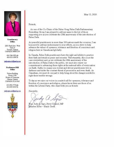 Парламентарии Канады поздравляют со Всемирным Днём Фалунь Дафа
